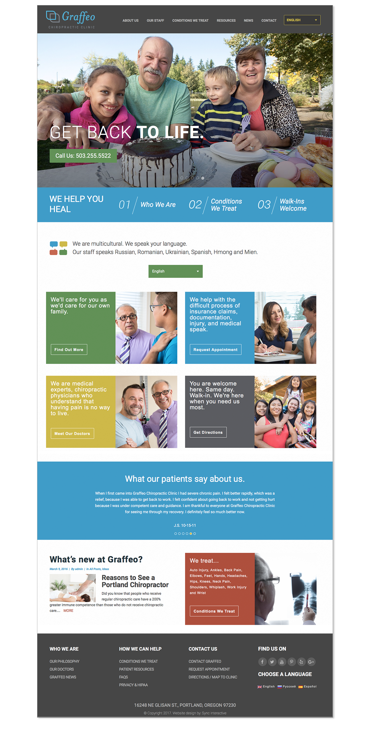 Website graphic design and art direction for a chiropractic clinic.